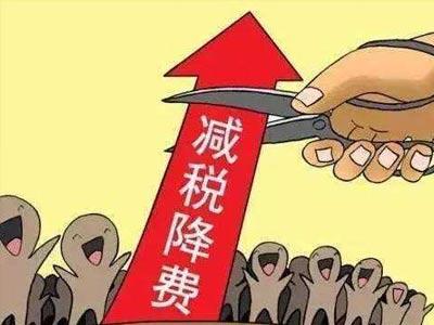 """外贸企业请收减税""""红包"""":下月起部分货物出口退税率提高"""