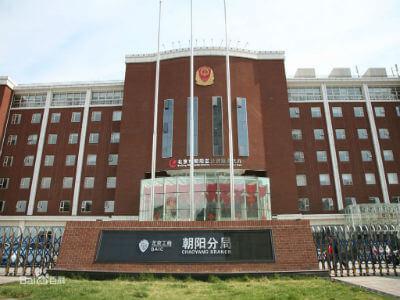 北京市工商行政管理局关于印发流通领域商品质量抽查检验工作规程(试行)的通知