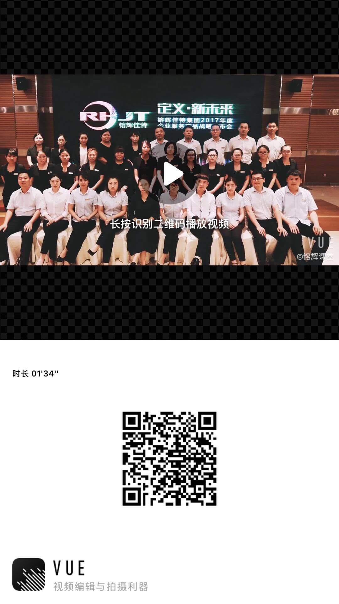 微信图片_20180309113152.jpg